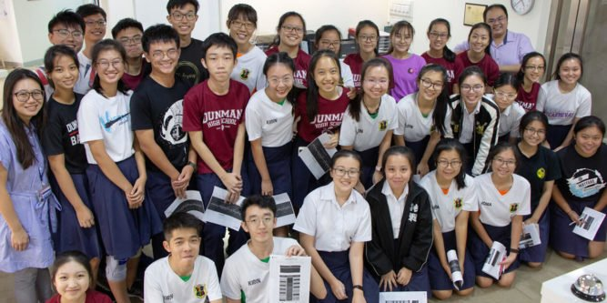 ECP | Dunman High School Clinic Visit