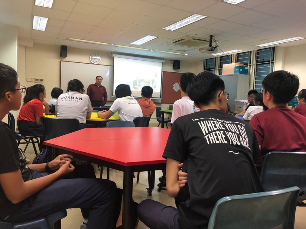 ECP | Dunman High School Visit