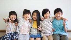 Happy Children Day 2019