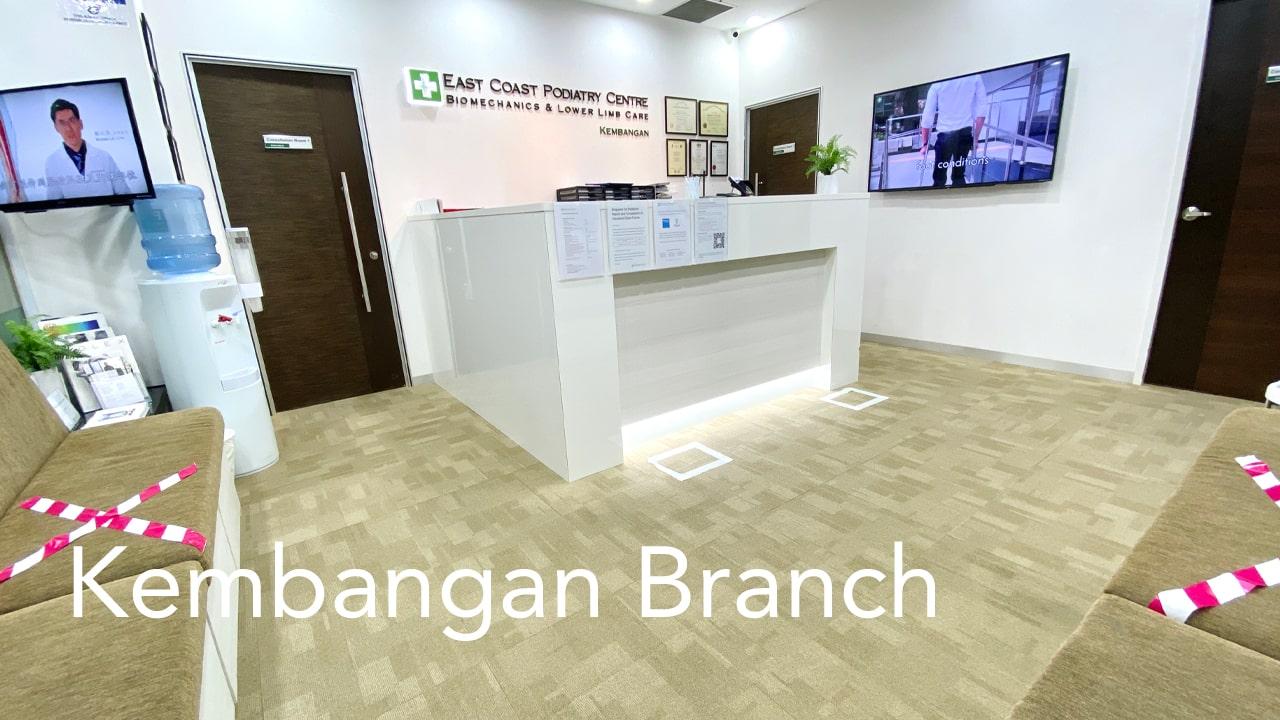 Kembangan branch