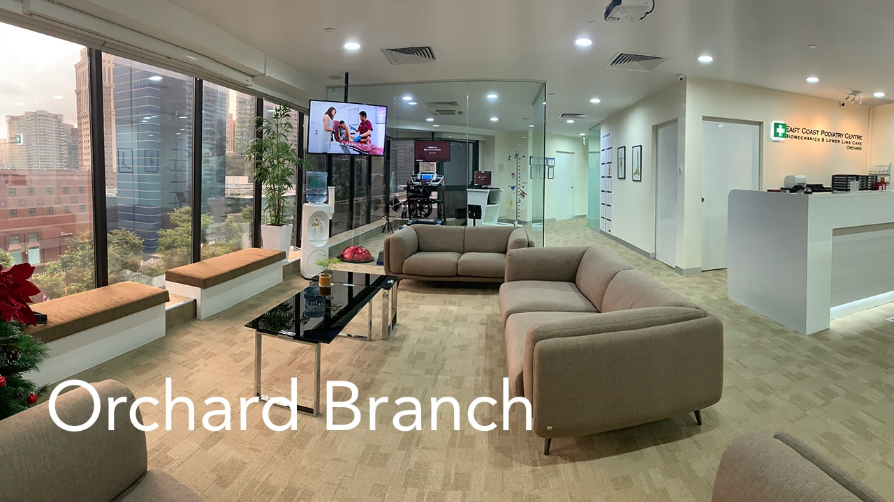 Orchard branch